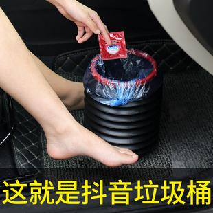 汽车用车载车上车内可折叠雨伞专用收纳垃圾桶创意多功能用品大全