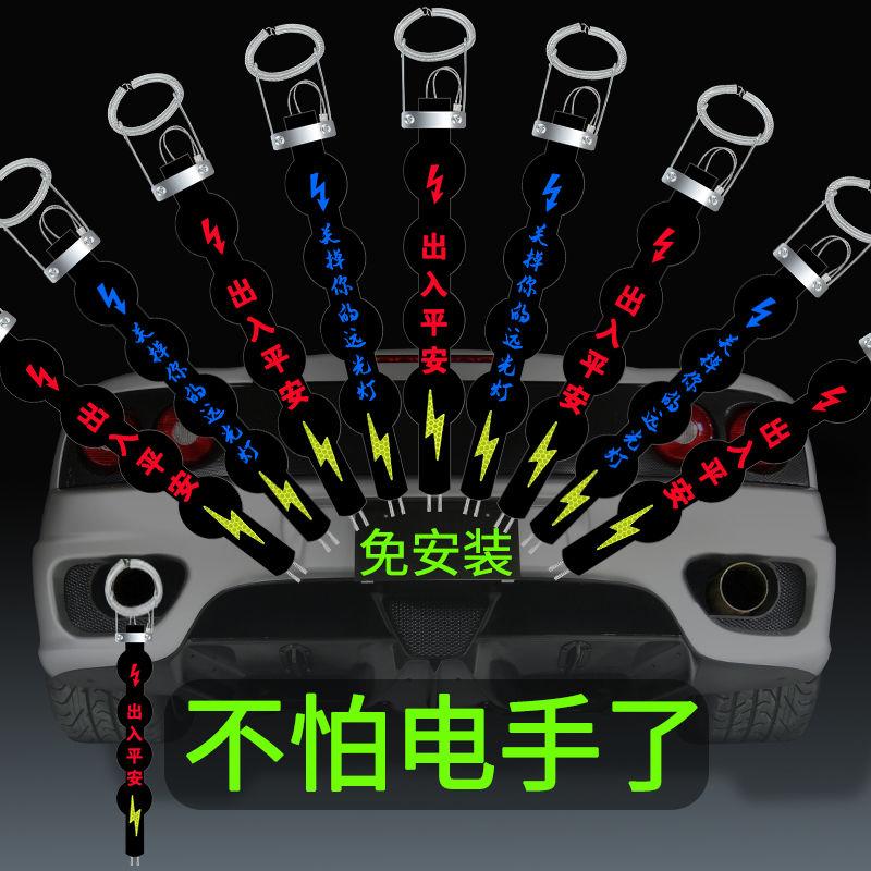汽车车用去除静电消除器静电释放器神器接地条拖地防静电带耐磨绳