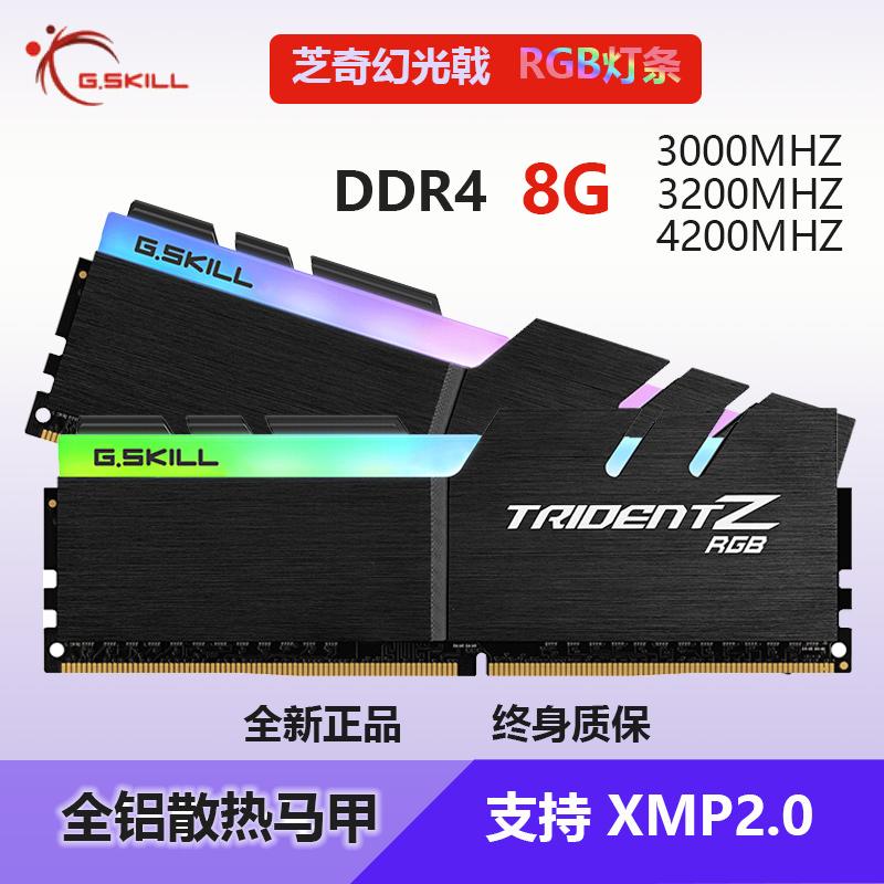 Оперативная память Артикул 591867993143
