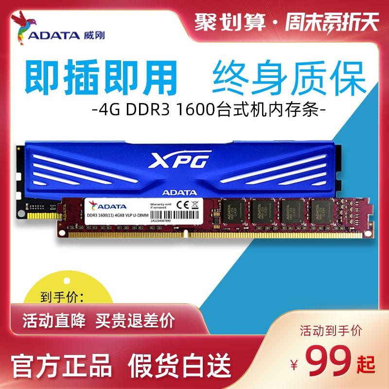 Оперативная память Артикул 526237041191