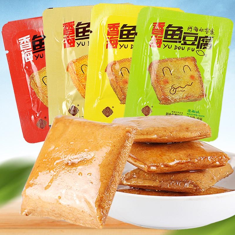鱼豆腐500g2份斤浙江特产小吃零食大礼包鱼肉豆腐干独立包装