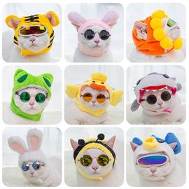 狗耳朵帽子猫咪头套狮子造型宠物装饰装扮头饰毛绒可爱小型犬猫用