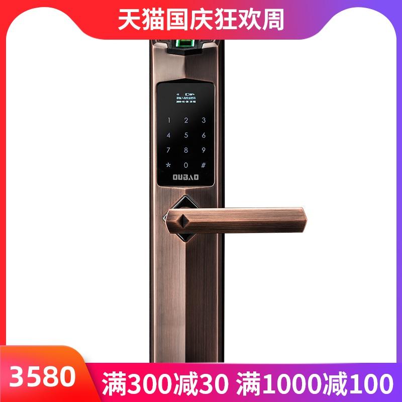 oubao瓯宝指纹锁 智能锁家用防盗门密码锁电子锁Z8800券后3580.00元