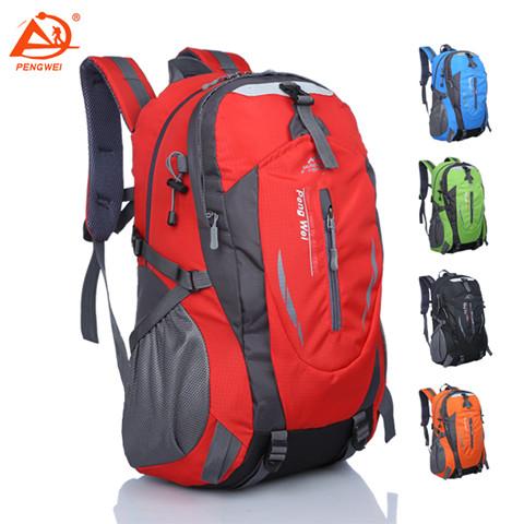 天天特价户外登山包大容量书包旅游双肩包男运动包旅行背包