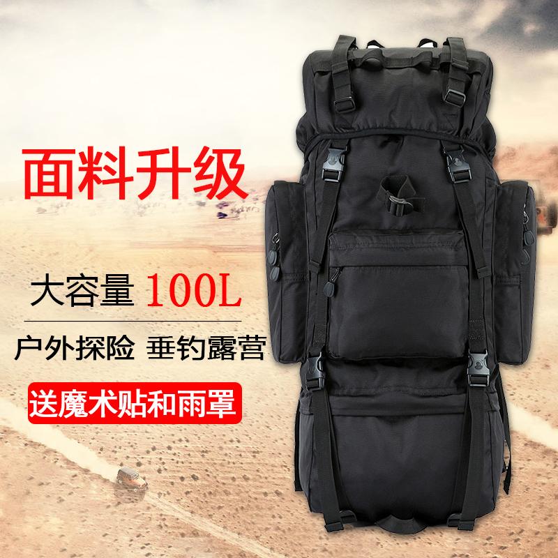 Многофункциональные сумки милитари Артикул 44217527538