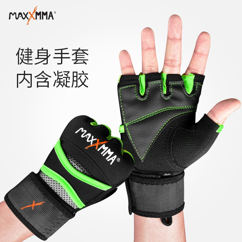 Maxxmma fitness gloves sports Half Finger boxing horizontal bar training anti slip multifunctional gloves thin section