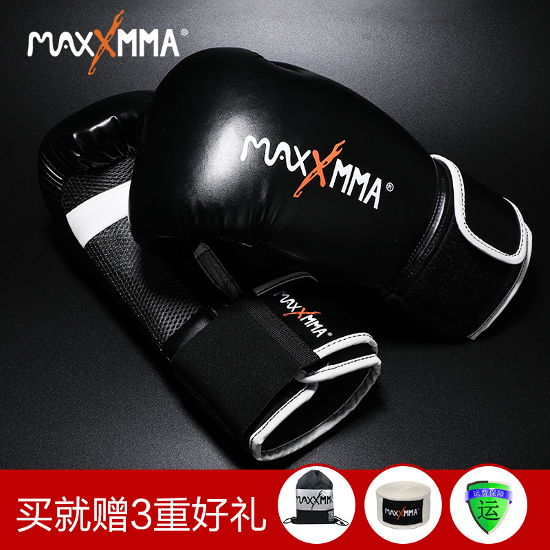 Boxing gloves children adult free combat Sanda training professional Thai boxing sandbag boxing sets for men and women