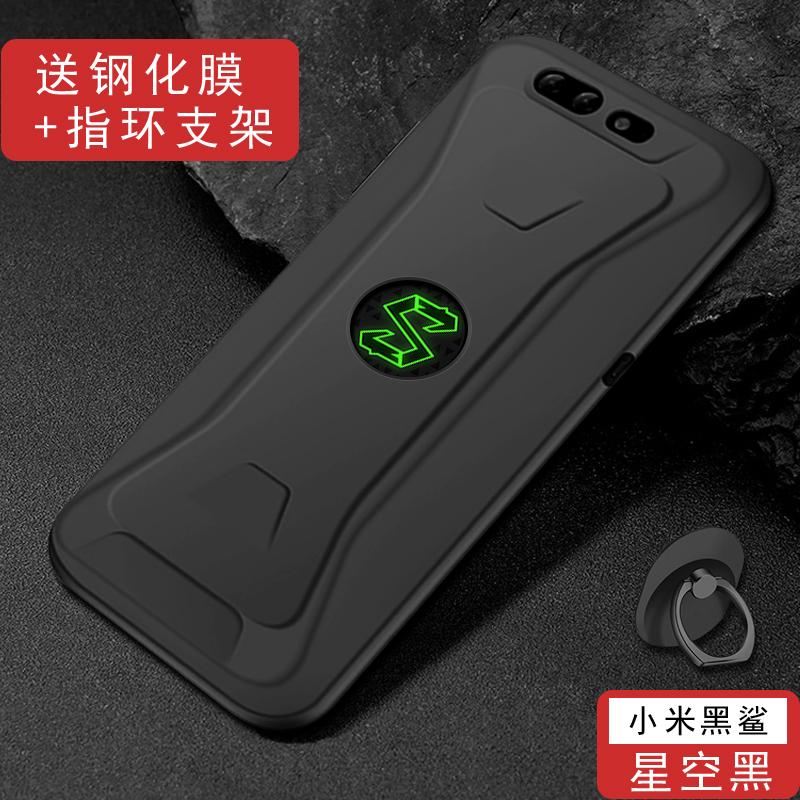 小米黑鲨全包黑鲨2 s标志手机壳(用28.3元券)