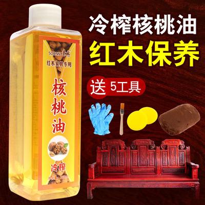 核桃油红木保养油专用实木文玩擦家具护理宝防裂上光地板精油打蜡