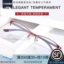 科恩眼镜超轻商务近视眼镜女配成品度近视光学舒适文艺眼镜男眼镜