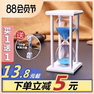 定制时间木质沙漏摆件创意个性简约现代儿童计时器送新年礼品礼物价格