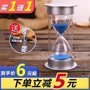 沙漏计时器儿童防摔时间流沙瓶30/60分钟半小时礼物个性创意摆件价格