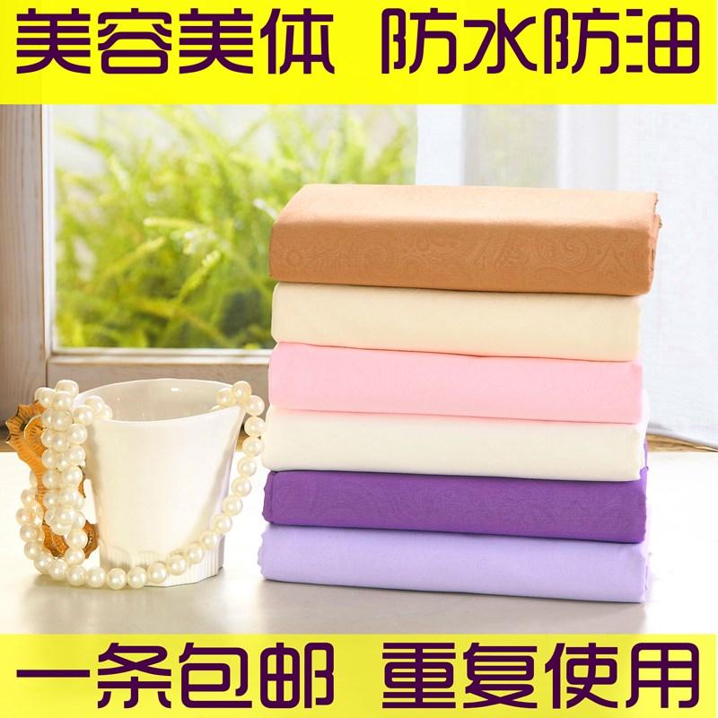 美容院防水防油床单美体按摩推拿理疗床罩专用加厚有带洞床单包邮