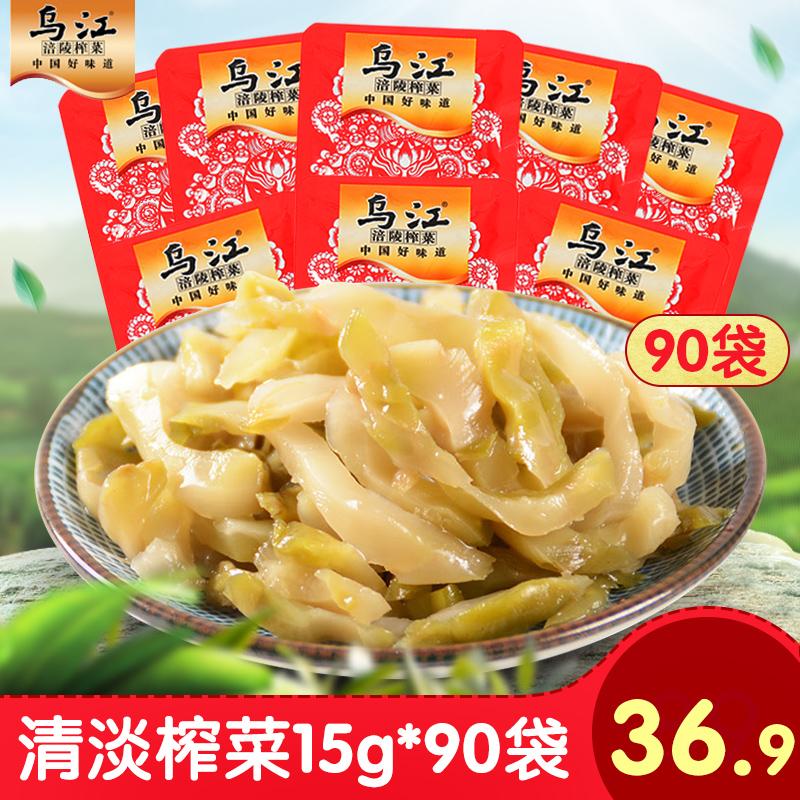 乌江清淡榨菜15g*90 泡菜四川航空榨菜小菜咸菜 特产下饭菜小包装