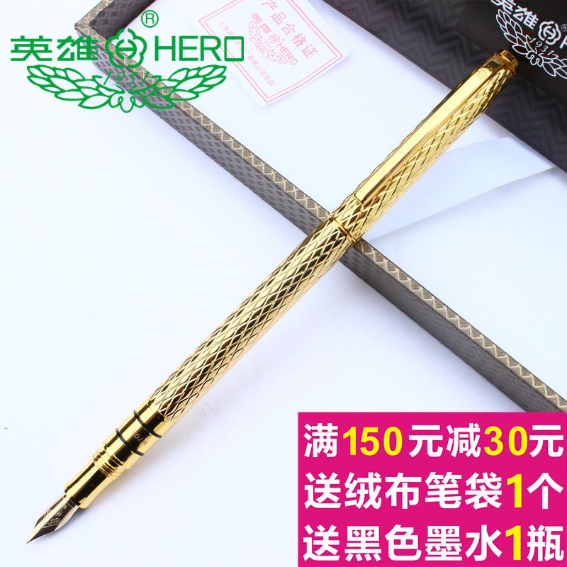 包邮 HERO英雄钢笔H703亮金粉金黑色银色10K金笔学生成人用钢笔商务礼品女士练字明尖细笔杆