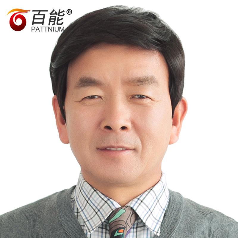 韩版中老年假发男无痕递针全手织真发假发男士中年假发短发 头套