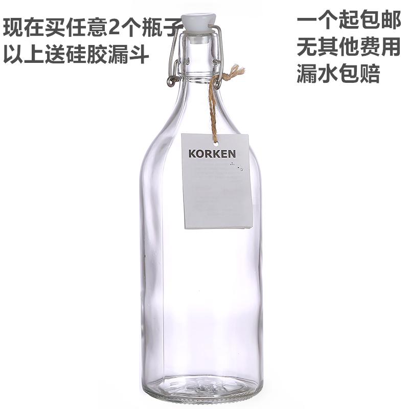 Бутылки Артикул 614145038708