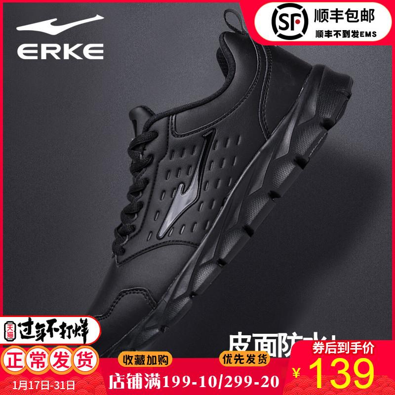 鸿星尔克男鞋冬季皮面防水运动鞋男官方旗舰店秋季黑色跑步鞋361R