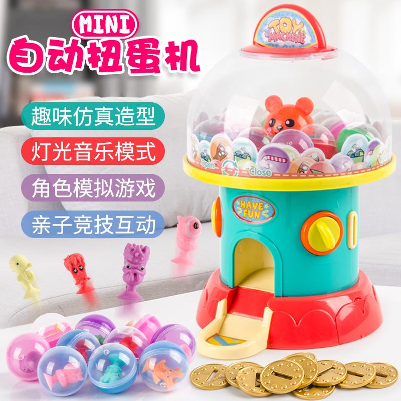 儿童糖果扭蛋机投币游戏网红迷你小型家用学优马过家家女孩玩具