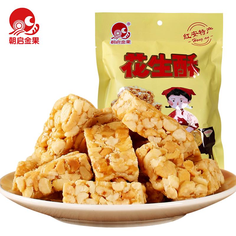 朝启金果花生酥红安特产酥糖老式零食糕点小吃酥茶点心238g*2包