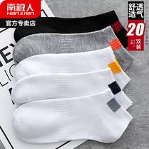 南极人袜子男士浅口短袜春夏季吸汗防臭低帮薄款男生运动船袜透气