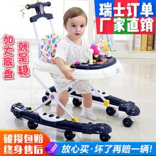 婴儿学步车防O型腿防侧翻多功能男宝宝女孩幼儿童手推可坐学行车