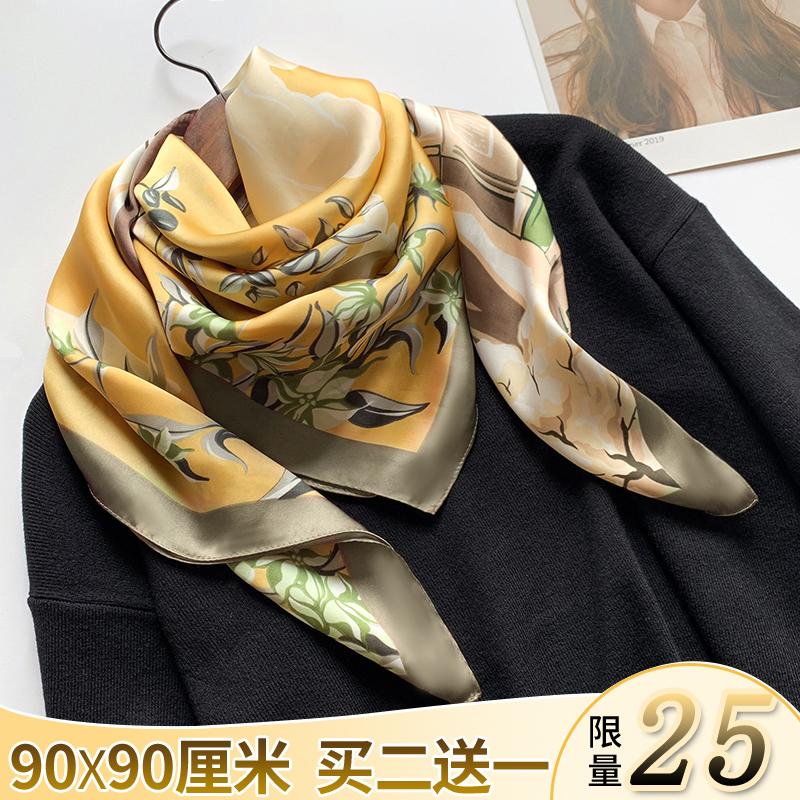 小丝巾女正方形四方大方巾秋款冬季