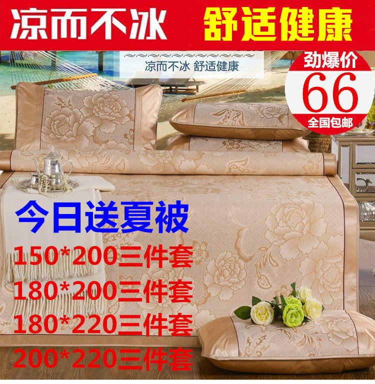 凉席冰丝席三件套双人1.5 1.8m2.0宽2x2.2米床上空调席子可折叠