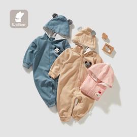 威尔贝鲁婴儿衣服宝宝长袖连体哈衣新生儿前开造型连帽哈衣春秋款图片