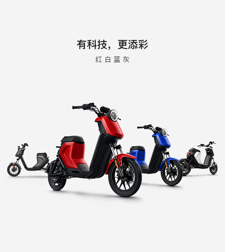 Maverick electric vehicle uqi + new national intelligent standard of urban electric bicycle