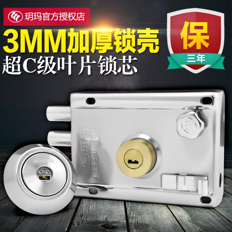 玥瑪老式防盜門鎖外裝門鎖室內鐵門木門大門鎖超C級葉片鎖芯8018