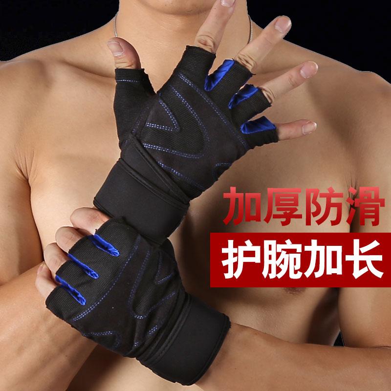 健身男半指女运动锻炼哑铃单杠训练器械护具护腕防滑透气耐磨手套