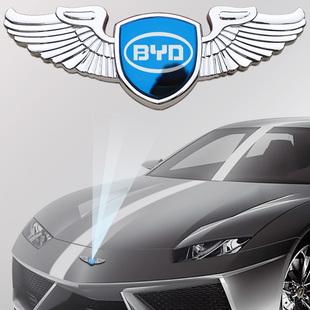 比亚迪S7S6e5F3F0F6L3G3速锐e6M6G6车标改装个性车标贴纸BYD装饰