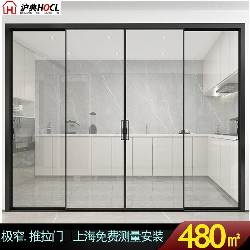 Раздвижные двери для помещений Артикул 43673335494