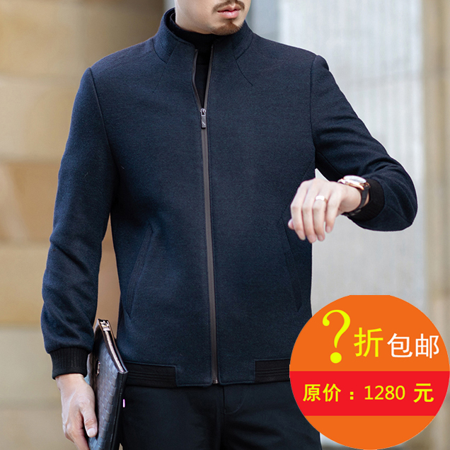 Stand collar long sleeve autumn business casual coat solid color high-grade wool jacket baseball suit slim and simple without pilling