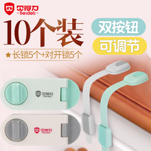 Child Safety Lock Protection Drawer Lock Baby Anti-clip Hand Multifunctional Baby Anti-opening Refrigerator Cabinet Door Lock
