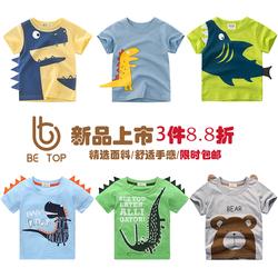 儿童卡通韩版童装男童女童半袖儿童夏装宝宝上衣恐龙洋气短袖T恤