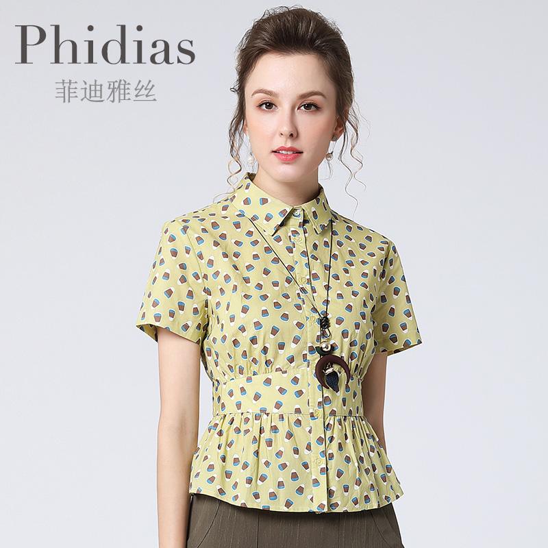 Phidias名媛风洋气减龄修身收腰衬衫2019新款女装田园风短袖衬衣