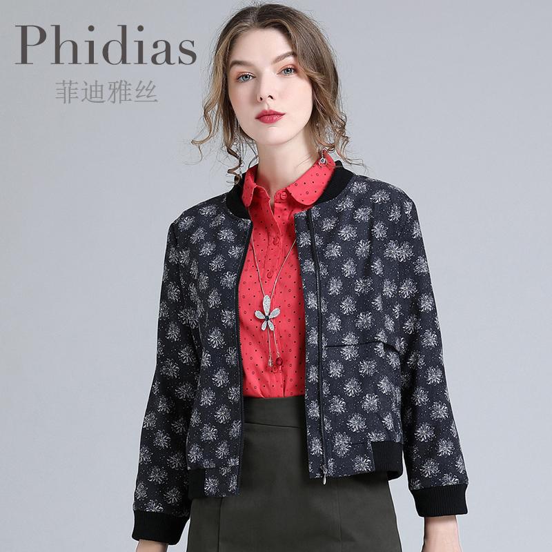 Phidias2019春新款女装商场同款时尚休闲百搭潮流黑色薄外套上衣