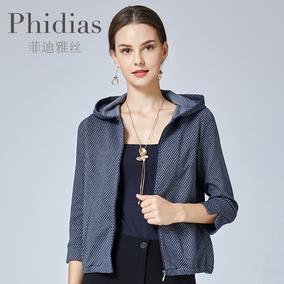 phidias2019秋季新款格子连帽中袖