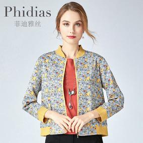 phidias2019秋季新款商场短外套