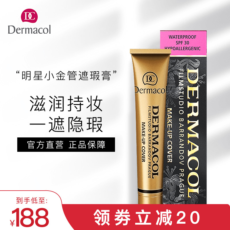 Daimakoo small gold tube concealer pen liquid tattoo concealer artifact spots face acne marks genuine counter brand