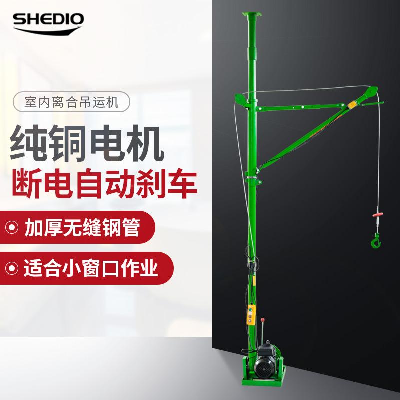 家用室内吊运机 离合吊运机 220V主机快速提升小吊机 装修吊料,可领取30元天猫优惠券