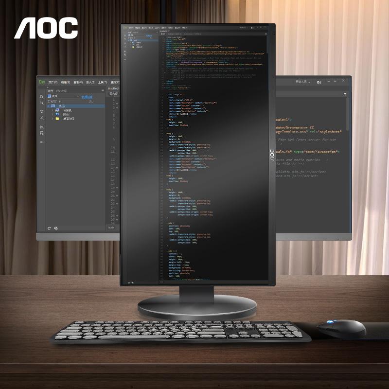 AOC 27英寸4K显示器IPS高清10Bit屏幕U2790PQU办公设计绘图摄影2K升降32液晶电脑PS4外接显示屏幕音响壁挂24
