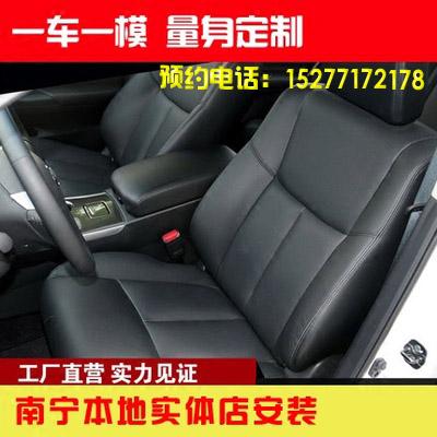 汽车包真皮座椅专业定制汽车真皮座套内饰改装汽车包皮超纤皮真皮