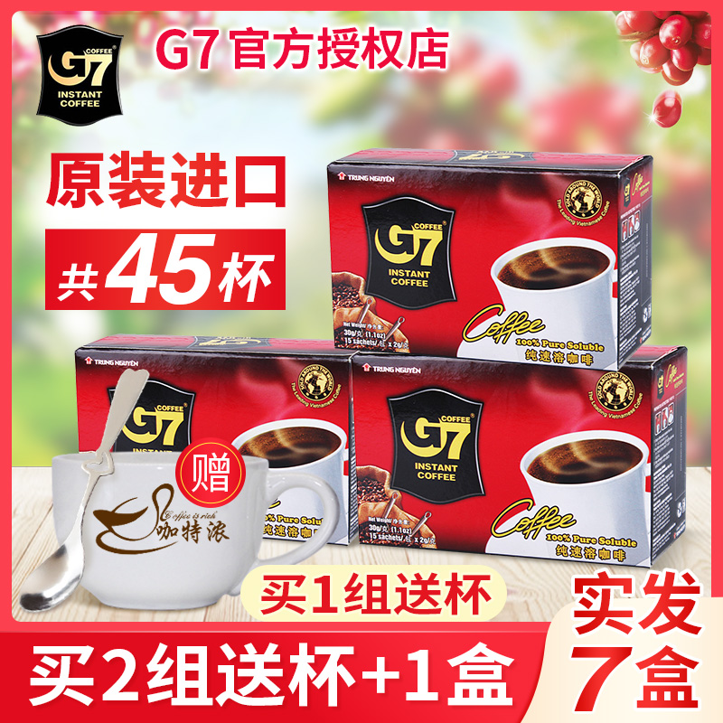原装越南进口中原G7无糖添加无奶特浓速溶纯黑苦咖啡30g*3盒袋装(非品牌)