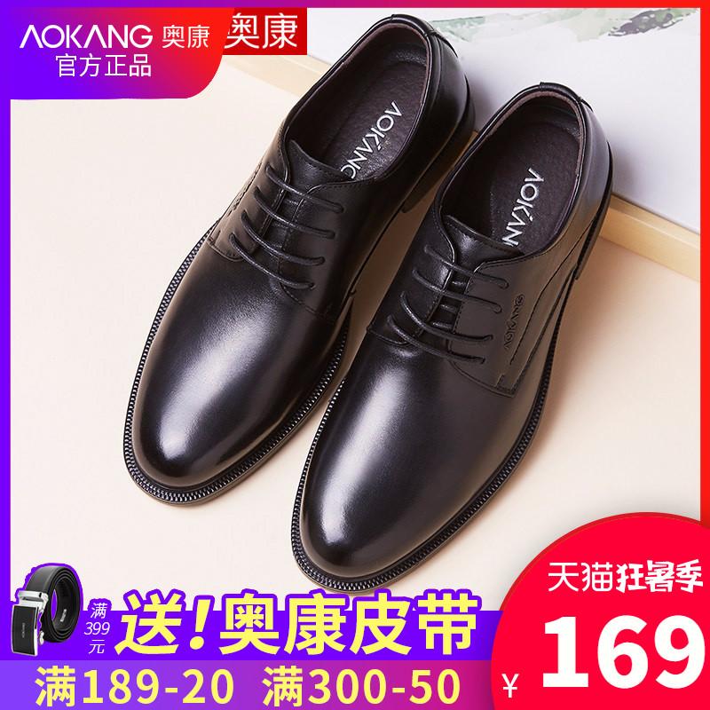 Мужская обувь на высокой подошве Артикул 535953955316