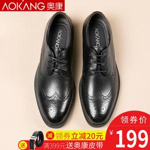 奥康男鞋男士布洛克韩版内增高皮鞋男软底商务增高男皮鞋真皮英伦