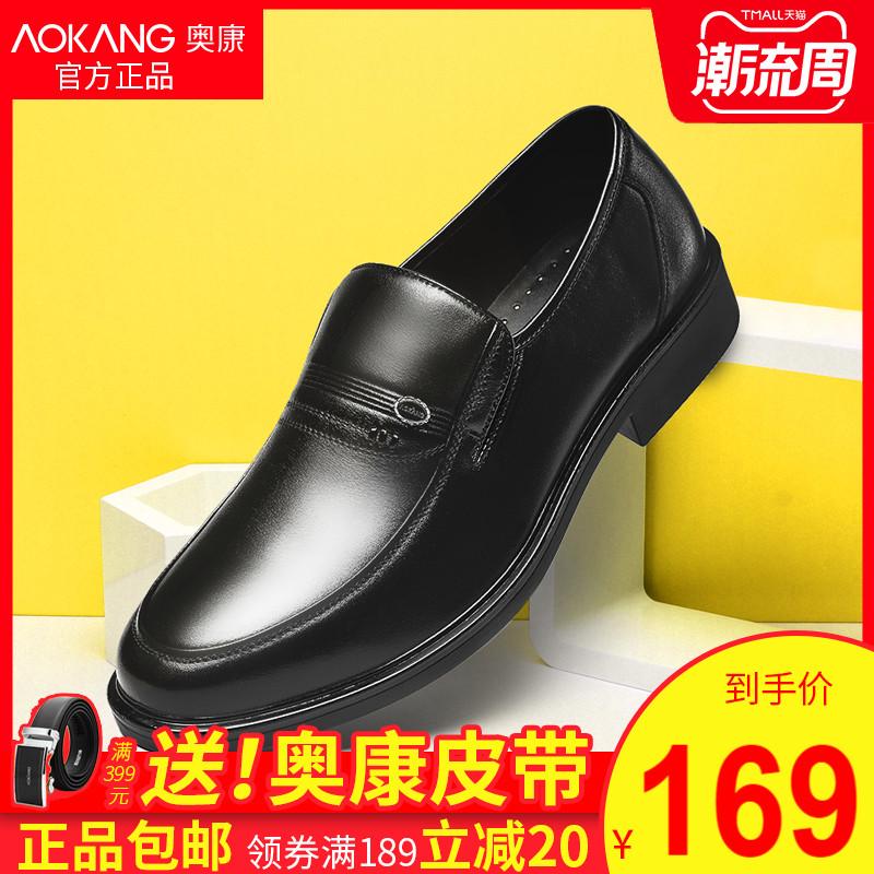Мужская обувь Артикул 44165076536