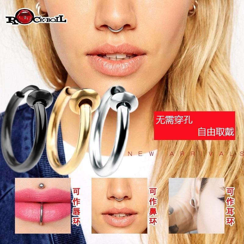 热波热卖钛钢无耳洞弹簧耳夹耳骨环耳环饰品鼻环耳钉防过敏